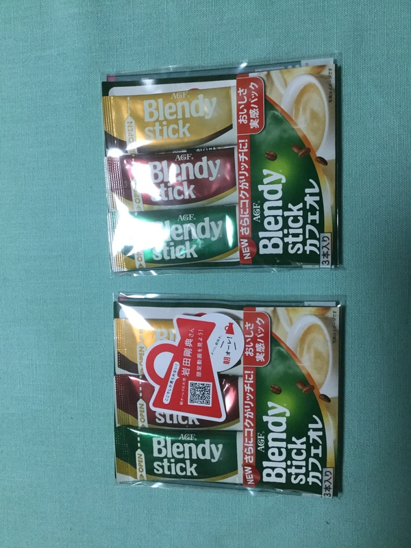 ブレンディ®スティック カフェオレアソート 3本×20袋