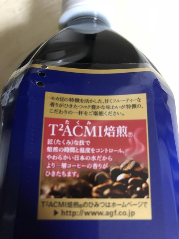 「ちょっと贅沢な珈琲店®」ボトルコーヒー900ml 加糖 12本