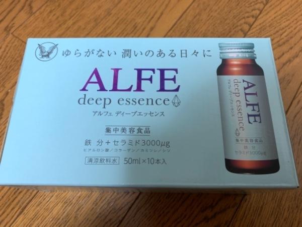 アルフェ ディープエッセンス〈ドリンク〉×10