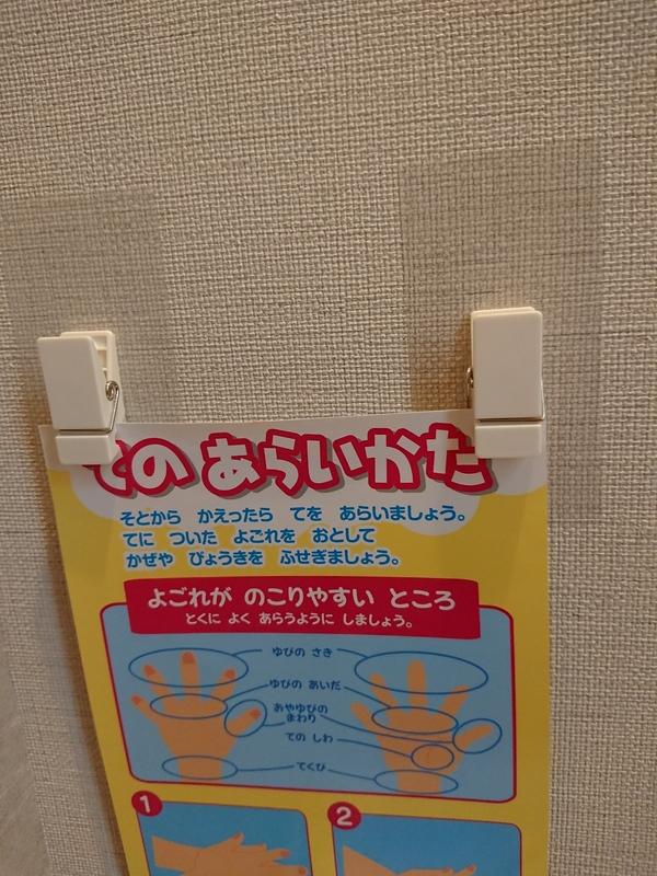 コマンド™ フック 壁紙用 3種