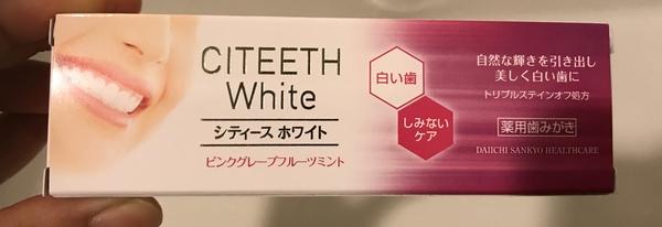 シティース ホワイト+しみないケア 50g ピンクグレープフルーツミント