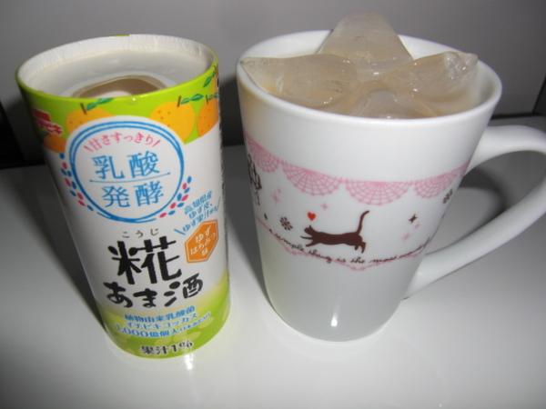 カートカン 乳酸発酵 糀あま酒ゆずはちみつ×18本