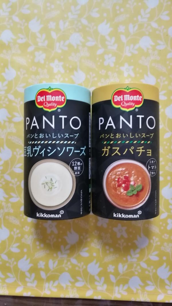 デルモンテ PANTO 2種12本
