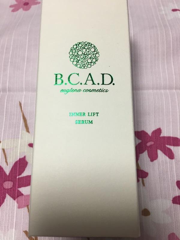 B.C.A.D. インナーリフトセラム