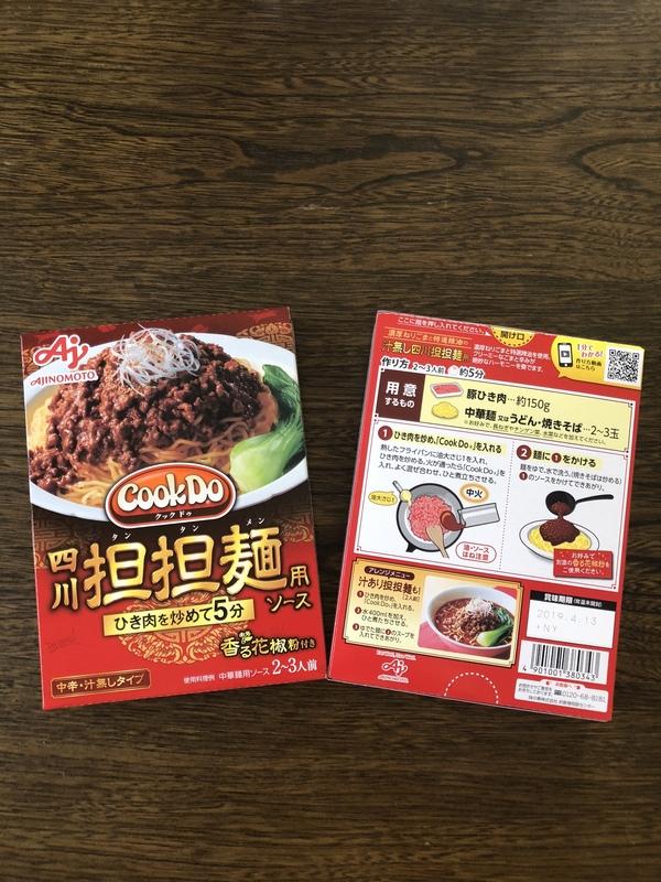 Cook Do® 四川担担麺用 12個