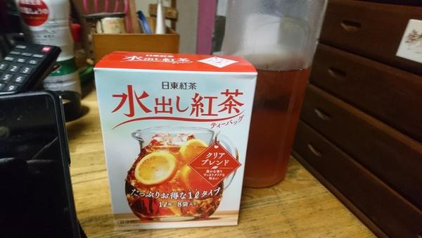 日東紅茶 水出し紅茶ティーバッグ 6箱