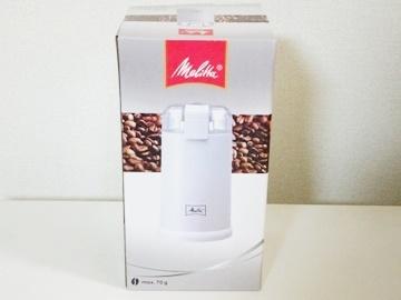 メリタ 電動コーヒーミル