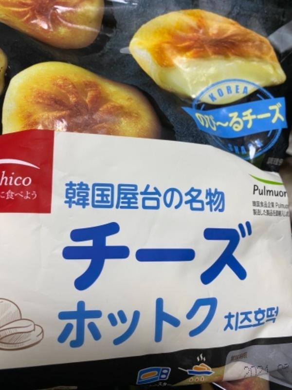 ホットク(チーズ/黒蜜ピーナッツ)2種8点