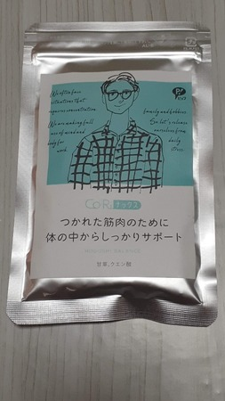 Co・Riナックス ほぐしバランス(30日分)