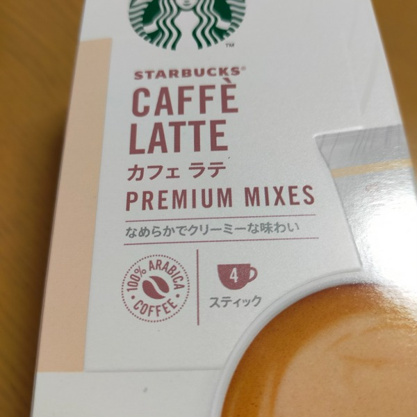 スターバックス® プレミアム ミックス カフェ ラテ  4本 ×12箱