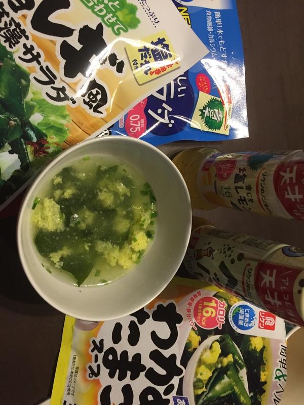 理研ビタミン 新商品アソート 9点