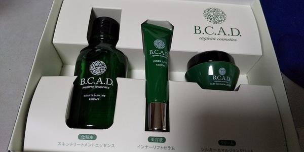 B.C.A.D. ビューティートライアルセット(約2週間分)