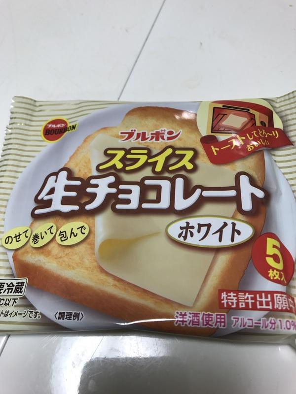 ブルボン スライス生チョコレート ホワイト 90g×12袋