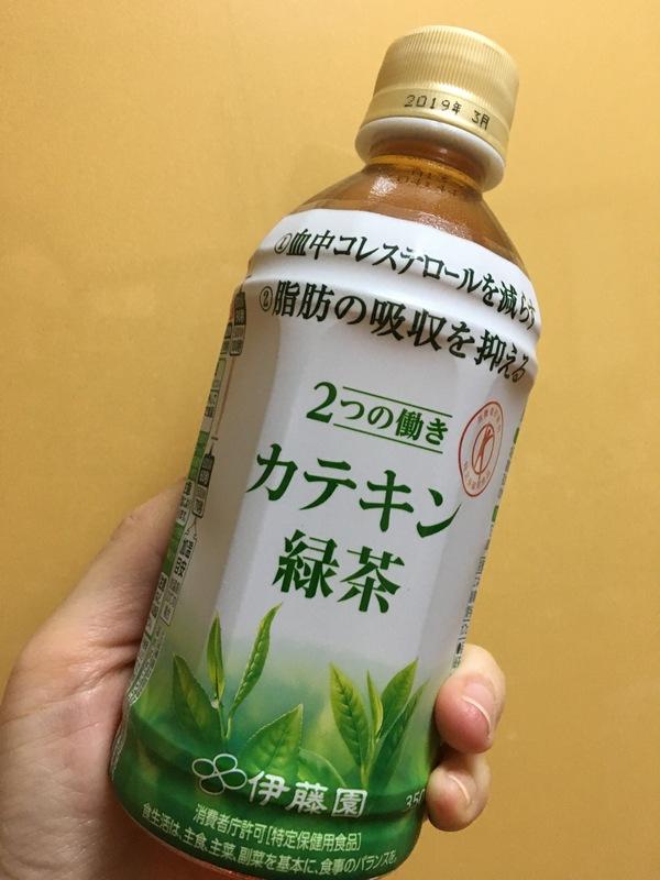 2つの働き カテキン緑茶 350ml×24本