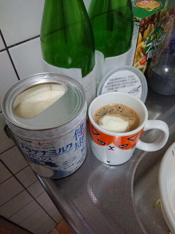 プラチナミルク for バランス やさしいミルク味 2缶