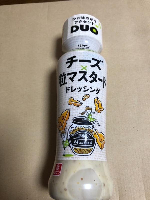 リケン サラダデュオ®  チーズ粒マスタード ドレッシング 8本