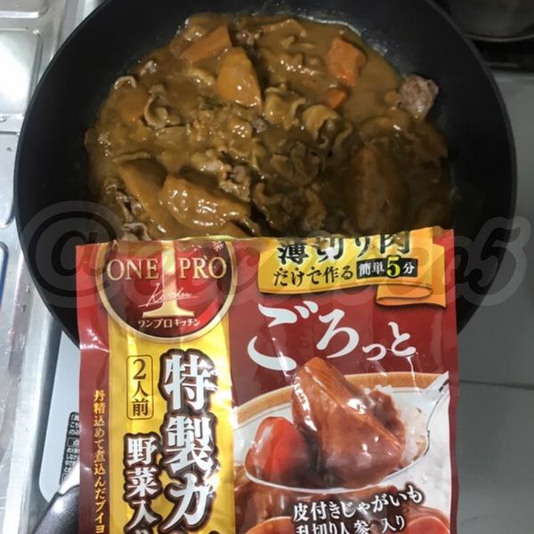 ワンプロキッチン 特製カレー 中辛/ワンプロキッチン ビーフシチュー