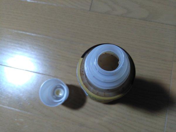 リケンのノンオイル セレクティ® 350ml 4本