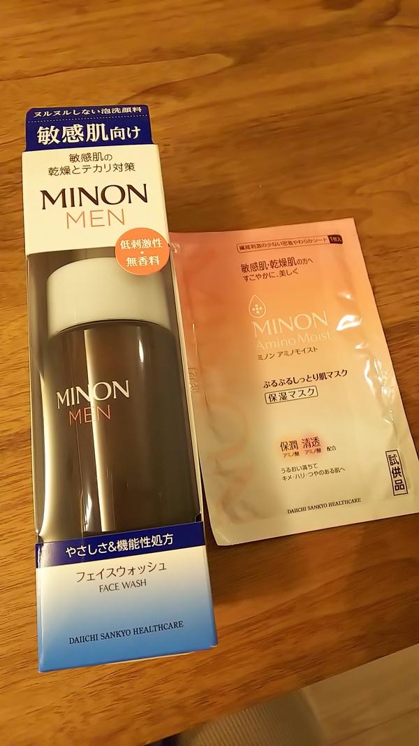 ミノン メン フェイスウォッシュ/ミノン アミノモイスト ぷるぷるしっとり肌マスク