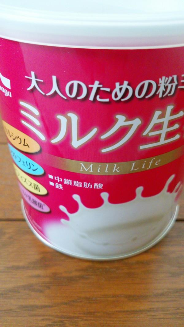 ミルク生活 300g