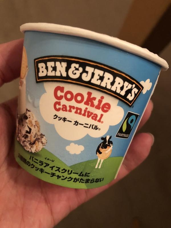 ベン&ジェリーズ クッキーカーニバル×12