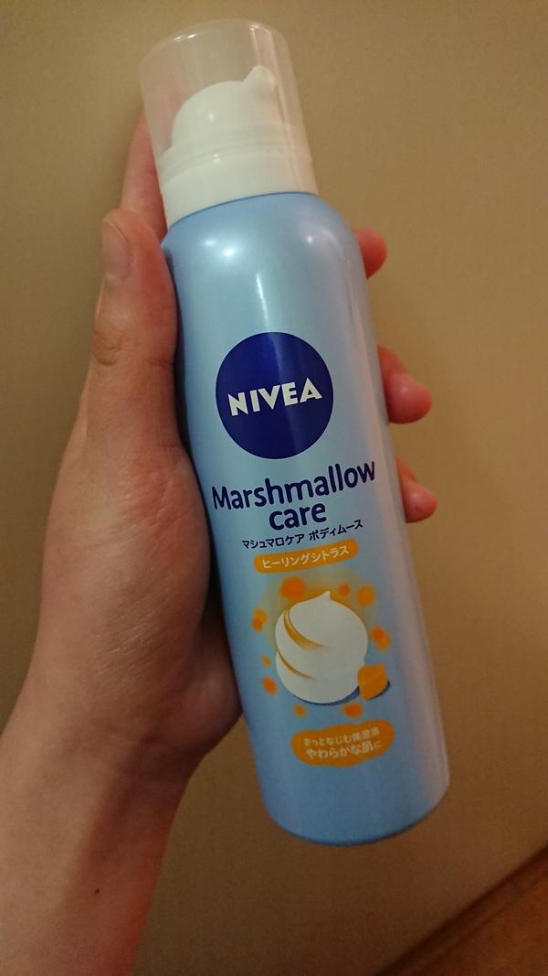 ニベア クリームケア洗顔料&ボディミルク・ムース スペシャルセット
