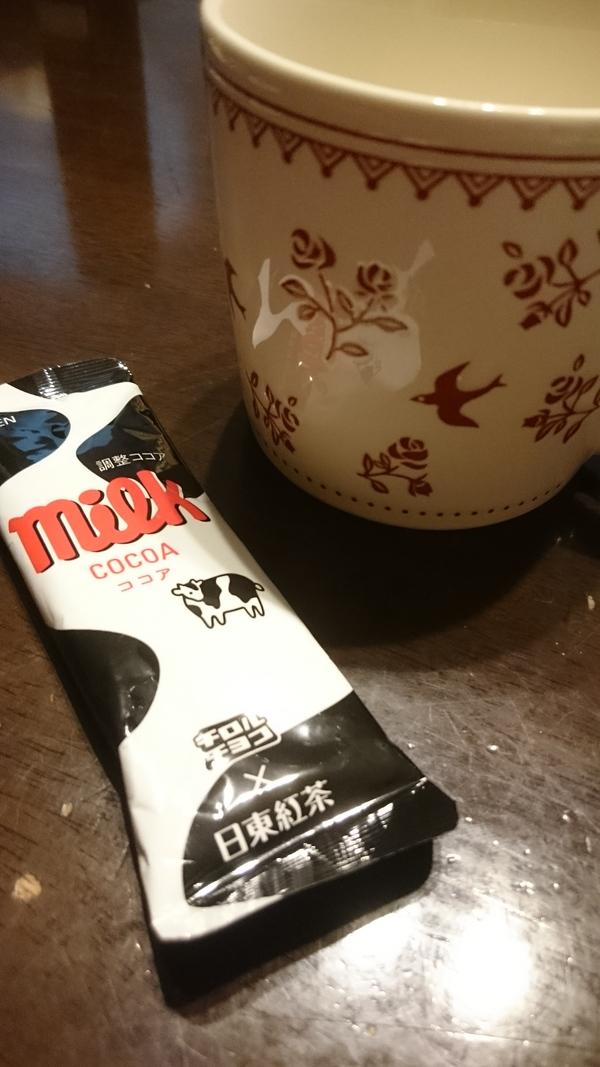 チロルチョコ×日東紅茶 ミルクココア/カフェモカ 各4点