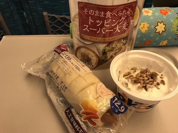miwabi そのまま食べられるトッピングスーパー大麦 7日間セット