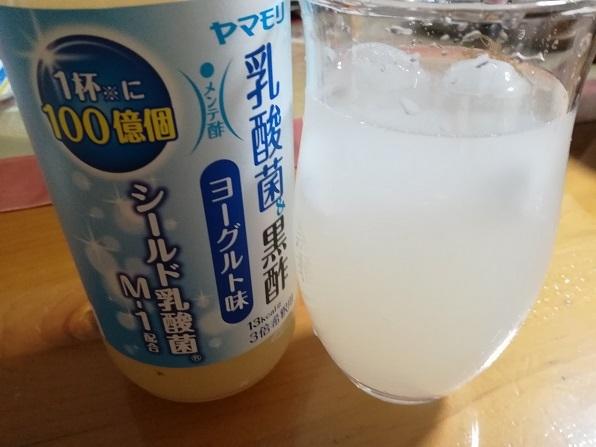 乳酸菌黒酢 ヨーグルト味 500ml×2本