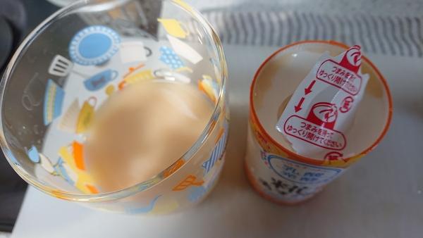 カートカン 乳酸発酵 糀あま酒しょうがはちみつ×36本