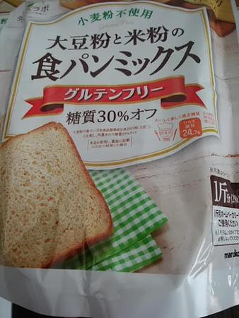 ダイズラボ 大豆粉のパンミックス×5点/だし入りみそ&液みそ 2種