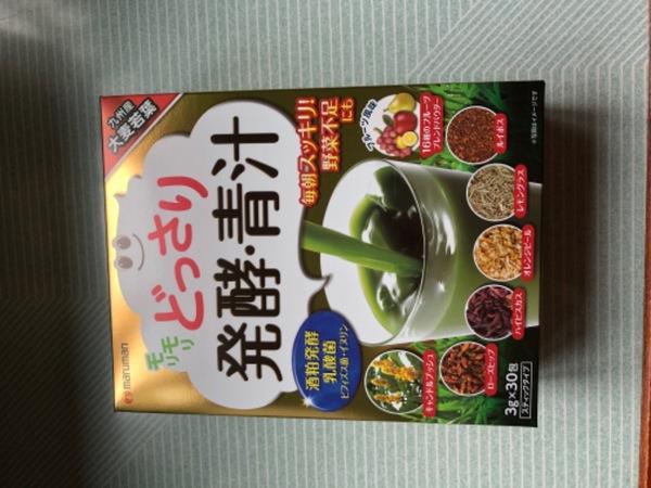 どっさり発酵・青汁(約30日分)