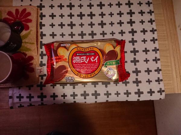 源氏パイ<チョコ> 7袋