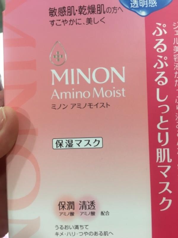 ミノン アミノモイスト ぷるぷるしっとり肌マスク 2箱
