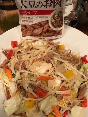 ダイズラボ 大豆のお肉2種/大豆粉と米粉の食パンミックス