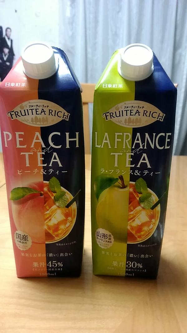 日東紅茶 フルーティーリッチ 2種8本