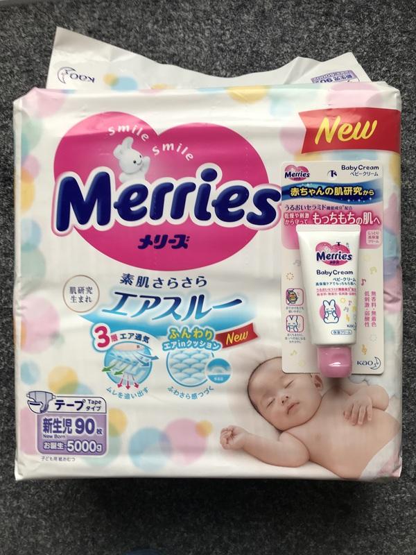 メリーズさらさらエアスルー 新生児用サイズ(90枚入)&ベビークリーム