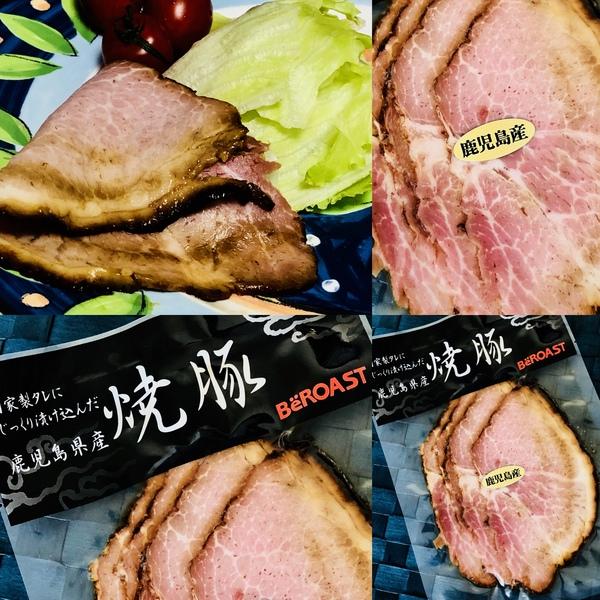 鹿児島県産黒豚スライス(120g) 6個