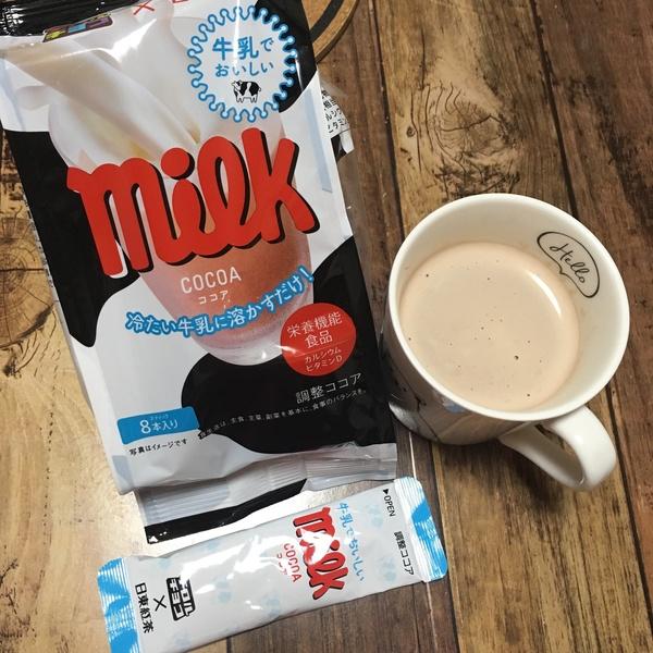 チロルチョコ×日東紅茶 牛乳でおいしいミルクココア 5個