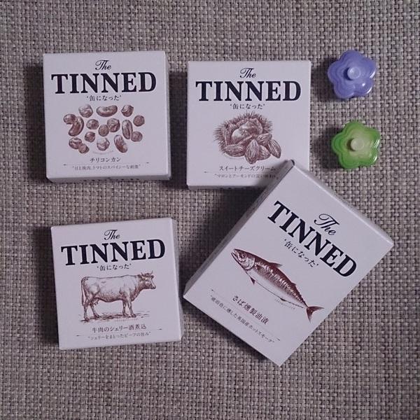 '缶になった大人のおつまみ'TINNED(ティンド) ×4種