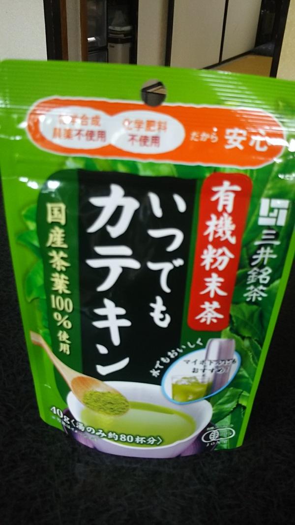三井銘茶 有機粉末茶 いつでもカテキン 4袋