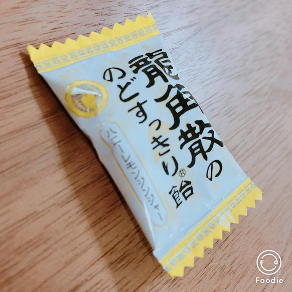龍角散ののどすっきり®飴 ハニーレモンジンジャー(個包装タイプ)