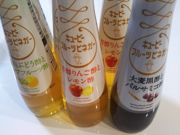 キユーピー フルーツビネガー 2種6本