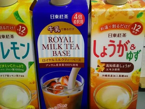 日東紅茶 秋冬用限定商品 2種6本
