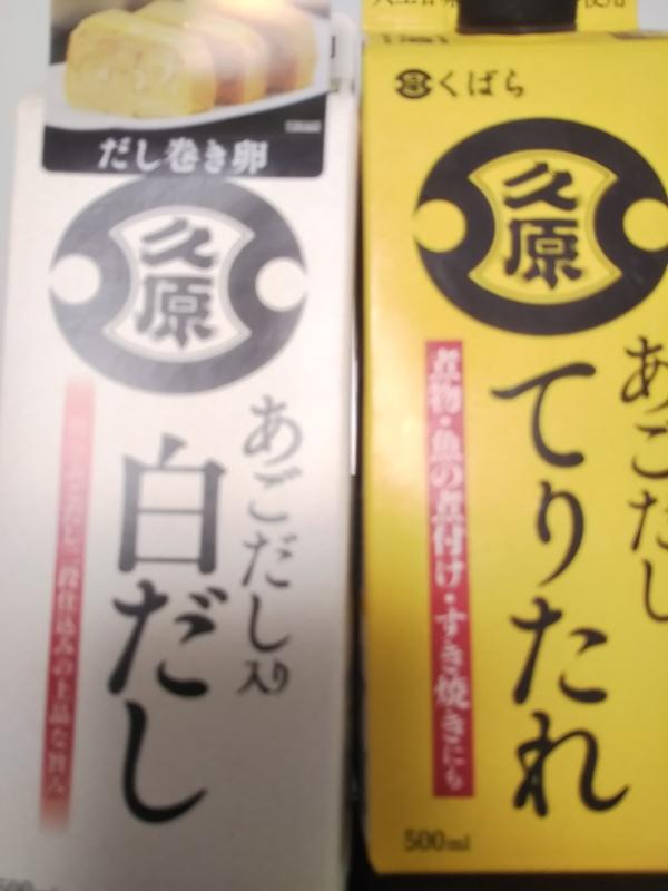 くばら 人気・新商品アソートセット