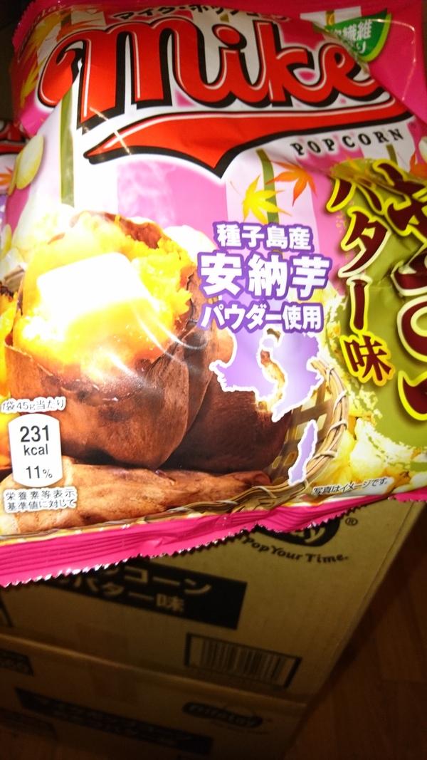 マイクポップコーン おさつバター味×24袋