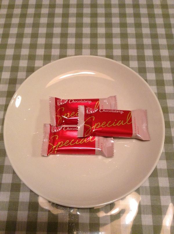 キットカット ショコラトリー シリーズ