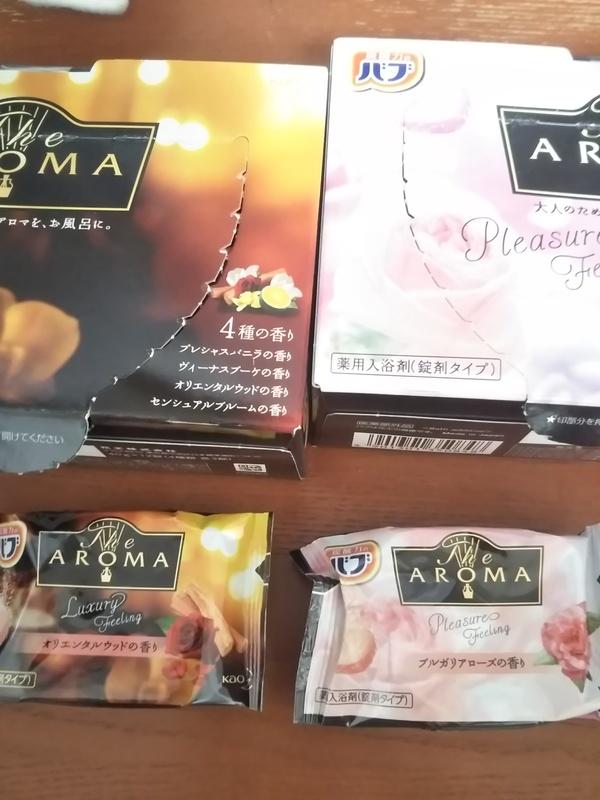 バブ The Aroma 2種6点