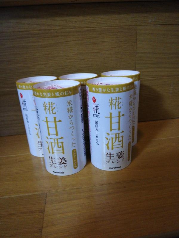 プラス糀 糀甘酒LL 生姜ブレンド 125ml 36本