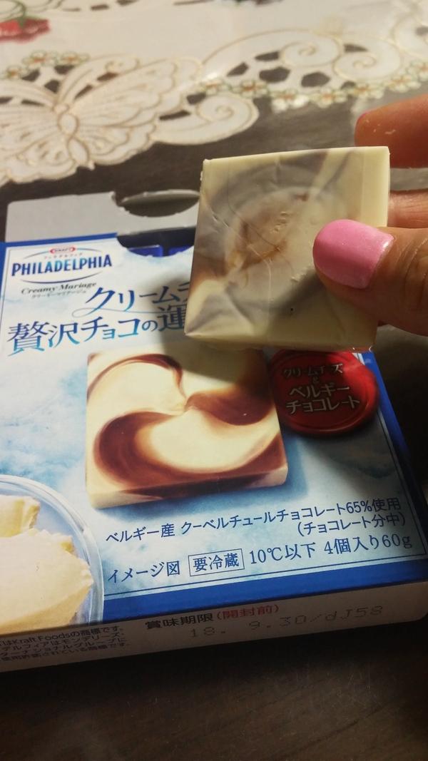 フィラデルフィア クリーミーマリアージュ クリームチーズと贅沢チョコの運命の出会い×12箱